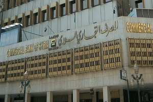 رغم ارتفاع موجوداته .. المصرف التجاري السوري يفضل إقراض القطاع العام على الخاص