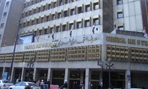 التجاري السوري يرجئ تركيب صرافات جديدة
