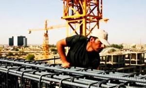 1000 مليار دولار التكلفة المتوقعة لإعادة إعمار العراق