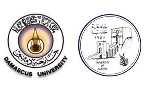 ثلاث اختصاصات جديدة لدرجة الماجستير في جامعتي حلب وتشرين