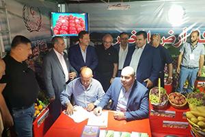 اتحاد المصدرين يفتتح ''المعرض الزراعي التصديري'' لأول مرة خلال معرض دمشق الدولي
