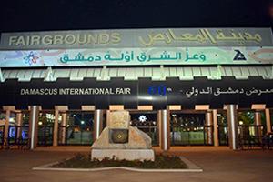 أصحاب الشركات الكهربائية والكيميائية يؤكدون: لم نوقع أي عقود تصديرية في معرض دمشق الدولي!!