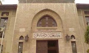 تحديد موعد امتحانات الدورة الصيفية بجامعة دمشق