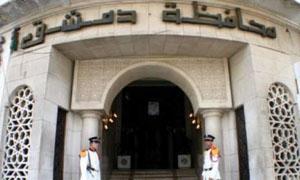 محافظة دمشق توقف منح تراخيص أكشاك المعونة