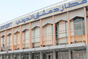 غداً.. هبوط أول طائرة ركاب عربية في مطار دمشق الدولي منذ العام 2011