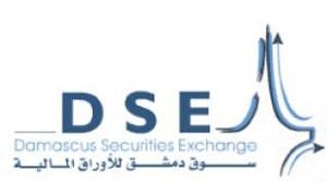 تداولات بورصة دمشق تحافظ على انخفاضها