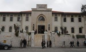 جامعة دمشق تعلن عن 11 مشروعاً للاستثمار