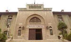 مرسوم بتسمية  محمد حسان موفق الكردي رئيساً لجامعة دمشق