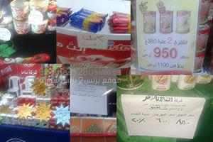 بالصور: البيع ( بالشوباش ) في مهرجان التسوق محاولة لتحريك المبيعات