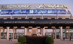 تحت شعار  تحية حب إلى سوريا انطلاق معرض دمشق الدولي