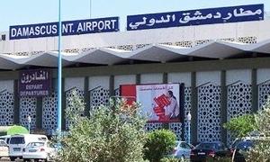 الطيران السورية:حركة الملاحة في مطار دمشق مستمرة في تنفيذ رحلاتها الداخلية والخارجية