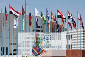 هذه أسماء الدول  الـ44 المشاركة في معرض دمشق الدولي.. منها 14 دولة أوروبية