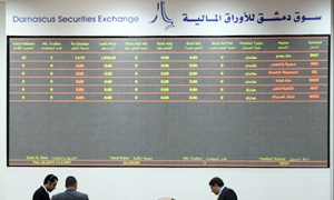 ارتفاع طلبات البيع في سوق دمشق الى406 آلاف سهم و70% حصة ثلاث بنوك