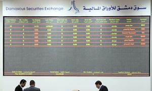 تداولات بورصة دمشق تلامس 50 مليون ليرة في أسبوع .. والمؤشر يرتفع الى أعلى مستوى له في 8 أشهر