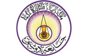 جامعة دمشق تفتتح مخبراً للبحث والتدريب في مجالي