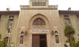 بتكلفة 20 مليـون ليرة مخبـر لفحص أنابيب المياه بجامعة دمشق