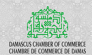 ايران تدعو غرفة تجارة دمشق إلى المشاركة في ثلاثة معارض دولية تقام نهاية الشهر الجاري