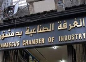 عضو غرفة صناعة دمشق: 14 الف شركة لم تتمكن من تسوية أوضاعها لغاية الآن