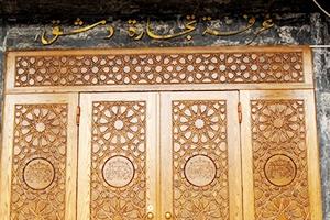 غرفة تجارة دمشق تقيم ندوة يوم غداً بعنوان: آلية التمويل في المصارف الإسلامية