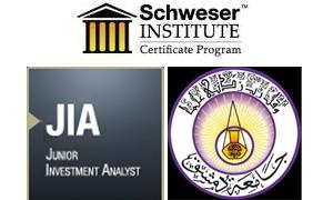جامعة دمشق مركزا امتحانيا معتمدا لشهادة محلل الاستثمار العالمية الـ JIA