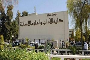مرسوم بتعديل بعض مواد قانون تنظيم الجامعات السورية .. تعرفوا عليها