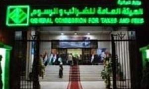 مصادر: الحلقي وافق على اعتماد نتائج مسابقة هيئة الضرائب