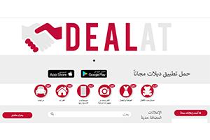الغرض يلي ما بيلزمك بيلزم غيرك.. ديلات يطلق تطبيقه الإلكتروني للإعلانات المجانية في سورية