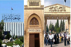 رسمياً لا يوجد دورة تكميلية .. الجامعات السورية تصدر موعد الدورة الإضافية لطلاب التخرج