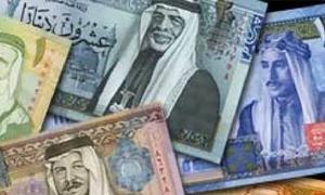 المركزي الأردني: لا نية لرفع قيمة الدينار أو فك ارتباطه بالدولار