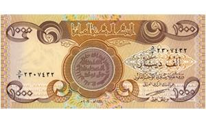 الحكومة العراقية تتريث في حذف ثلاثة أصفار من الدينار