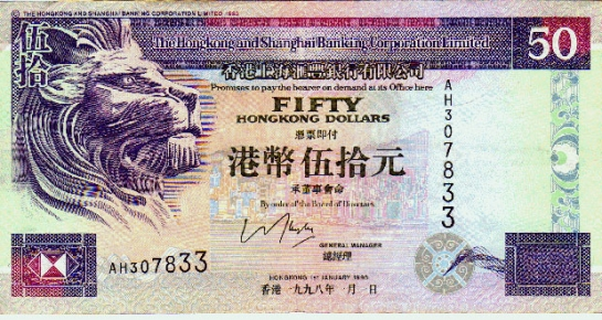 الشركات الروسية تختار دولار هونغ كونغ كعملة احتياطية جديدة