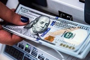 المركزي يصدر قرار بالسماح للمواطنين بإستلام الحوالات الواردة من الخارج بالعملة الأجنبية نقداً و بدون أي سقوف