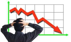 انخفاض مؤشر بنك لبنان والمهجر للاسهم