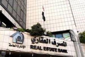 المصرف العقاري: 879 تسوية لديون المصرف بقيمة 20 مليار ليرة خلال 6 أشهر
