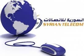 اتصالات دمشق: 59 ألف بوابة انترنت قبل نهاية العام 2015