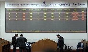 تداولات بورصة دمشق بحدود 2 مليون والمؤشر ينخفض