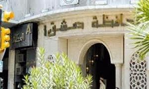 محافظة دمشق تنشئ شركة لاستثمار أموالها في المناطق التنظيمية