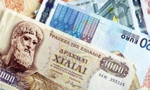 عودة الدراخما الى البنوك اليونانية باتت قريبة