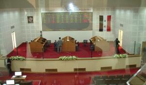 هيئة الأوراق المالية تفرض عقوبات وغرامات مالية على عدد من شركات الوساطة السورية