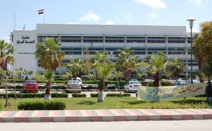 مرسوم  بإحداث كليتي الهندسة المعمارية وطب الأسنان في جامعة طرطوس