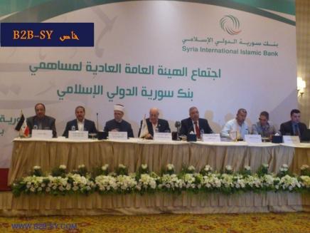 الرئيس التنفيذي لبنك سوريا الاسلامي : مصرفنا الوحيد الذي حقق أرباح تشغيلية والأوربيين اعترفوا بأن العقوبات ظالمة