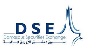 تداولات سوق دمشق تجاوزت1.3 مليون ليرة والمؤشر يرتفع نقطتين