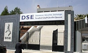 المدير التنفيذي لبورصة دمشق: تشجيعا لصغار المستثمرين شركات البورصة جزئت  أسهمها