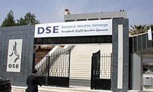 تعاملات بورصة دمشق فوق 3 ملايين ليرة .. والمؤشر يرتفع 0.13%