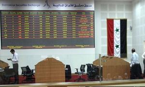 اللون الأحمر يخيم على بورصة دمشق.. 85 مليون ليرة تداولات شهر نيسان بدعم من صفقتين ضخمتين والمؤشر عند 1203 نقطة