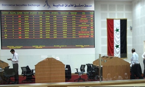 55 مليون ليرة تداولات بورصة دمشق خلال الأسبوع الثاني من شهر حزيران..والمؤشر دون الـ1200 نقطة