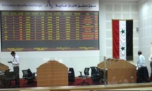 تعاملات بورصة دمشق تتراجع بشكل قياسي من 25 مليون إلى 8 ملايين سهم بقيمة 1.2 مليار ليرة خلال 2015
