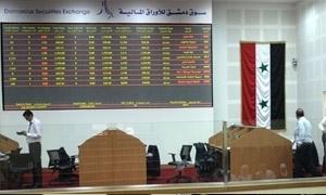مؤشر بورصة دمشق ينخفض الخميس والتداولات بحدود 7.5 مليون ليرة