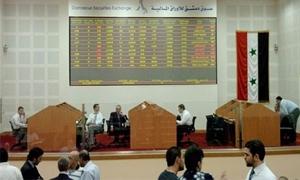 تعاملات بورصة دمشق ترتفع لأعلى مستوى لها في شهرين والمؤشر يتراجع 0.20%. واسهم