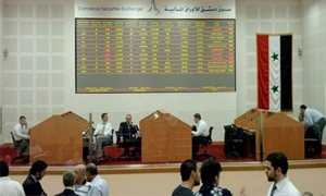 1.7 مليون ليرة تعاملات بورصة دمشق..والمؤشر يرتفع 0.42%